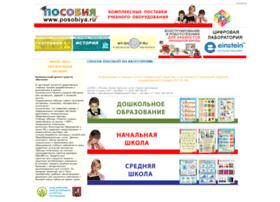 posobiya.ru