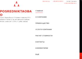 posredniktaobao.ru