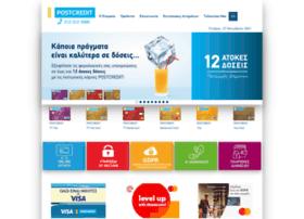 post-credit.gr
