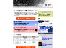 post.tokyoipo.com