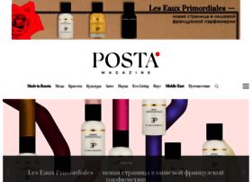posta-magazine.ru