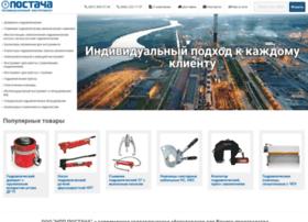 postacha.com.ua