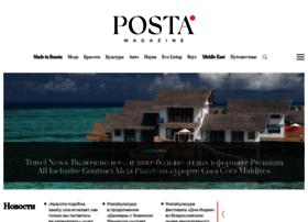 postadavip.ru