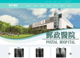 postal.com.tw