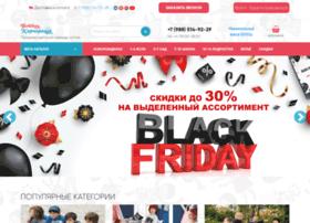 postavki-b2b.ru