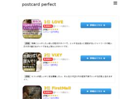 postcard-perfect.com