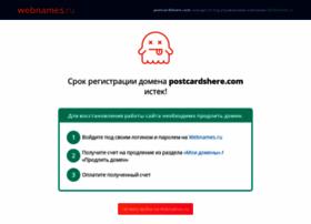 postcardshere.com