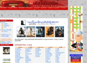 postcode.narak.com