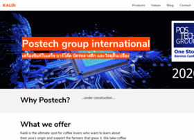 postechgroup.com