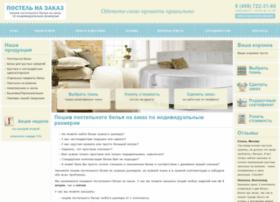 postel-na-zakaz.ru