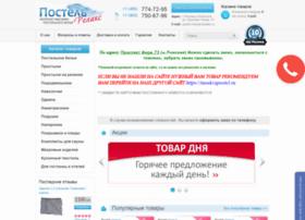 postel-relax.ru
