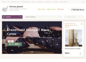 posteldomoi.ru