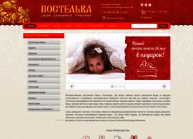 postelechka.com