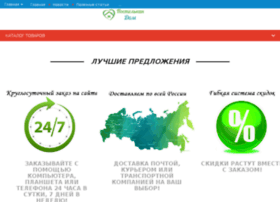 postelkindom.ru