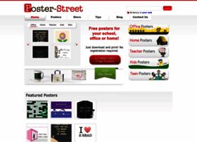 poster-street.com