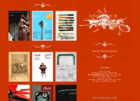 poster.doorbin.net