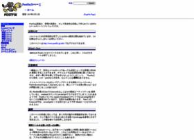 postfix-jp.info