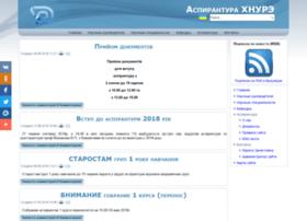postgraduate.nure.ua