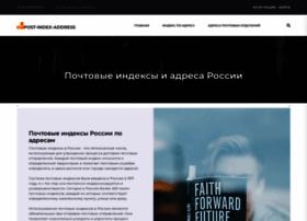 postid.ru