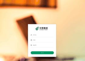 postmail.com.cn