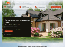 postroit-doma.ru
