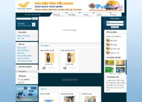 postshop.com.vn