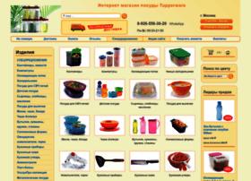 posuda-tupperware.ru