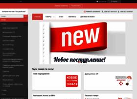 posudniydom.com.ua