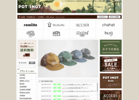 pot-shot.net