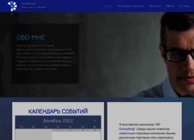 potashev.ru