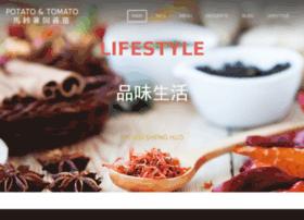 potatoandtomato.com