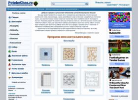 potehechas.ru