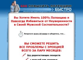 potencia.e-autopay.com