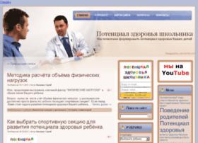 potencial-zdorovia.com