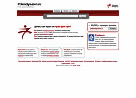 potenciya-men.ru