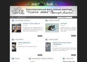 poteriashki.ru