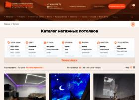 potolok-gbg.ru