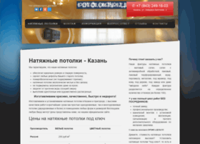 potolokbriz.ru