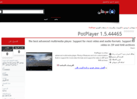potplayer.softati.com
