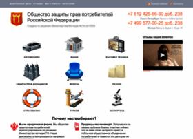 potreballiance.ru