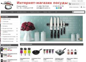 pots-pans.ru