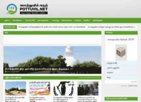 pottuvil.net
