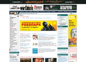 poufe.ru