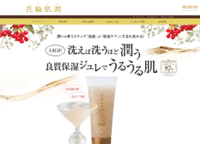 pourlapin.co.jp