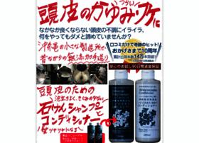 pourtoi-organique.jp