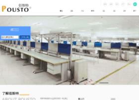 pousto.com.cn