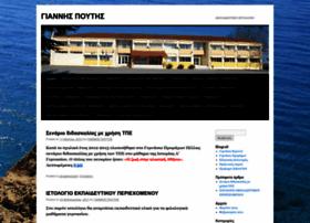 poutis.wordpress.com