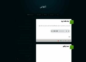 pouyapp.blog.ir