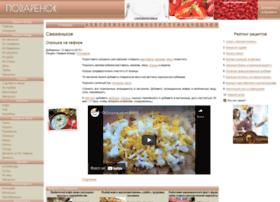 povarenok.com.ua