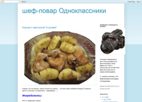 povarokshef.blogspot.com